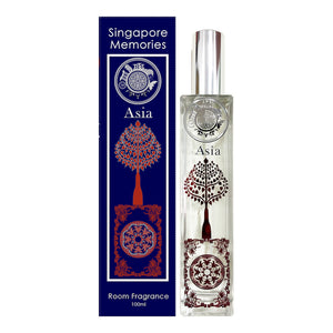 great gift Asia a perfect Singapore gift from asia unforgettable smell as room fresher diffuser and UV aroma serum