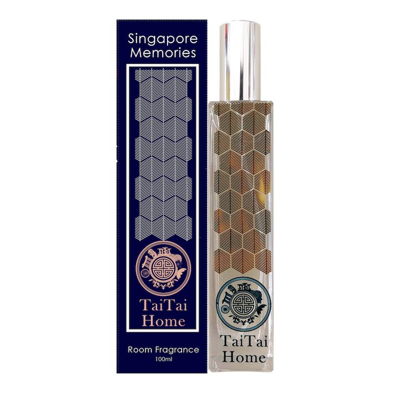 great gift taitai home aroma fragrance scent serum diffuser UV is a great gift and souvenir from singapore