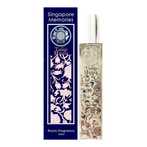 Tulip Mania scent perfume fragrance for home Aroma room diffuser candle essential oils by Singapore memories a perfect singaporean gift