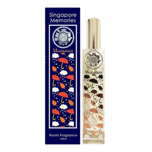 Monsoon singapore house home Aroma room diffuser candle essential oils by Singapore memories a perfect singaporean gift