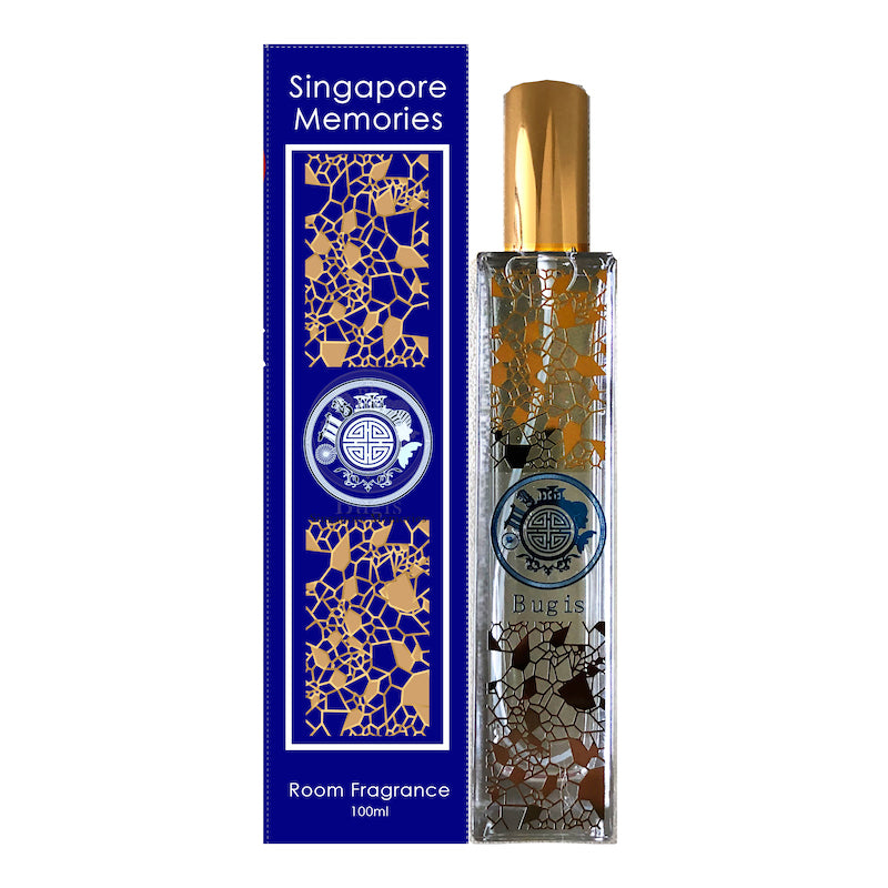 great gift bugis aroma serum is one of the best room scent fragrance diffuser perfect gift souvenir