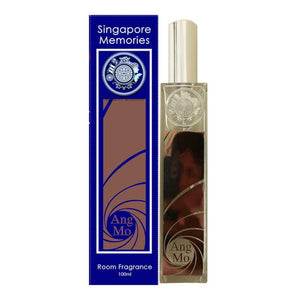 angmo Perfect souvenir gift for corporate events in singapore MICE room scent ang mo kio