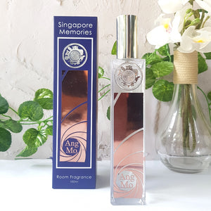 Perfect souvenir gift for corporate events in singapore MICE room scent ang mo kio
