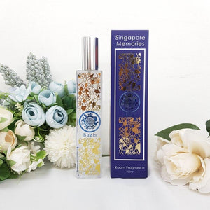 bugis singapore heritage room scent fragrance diffuser perfect gift souvenir