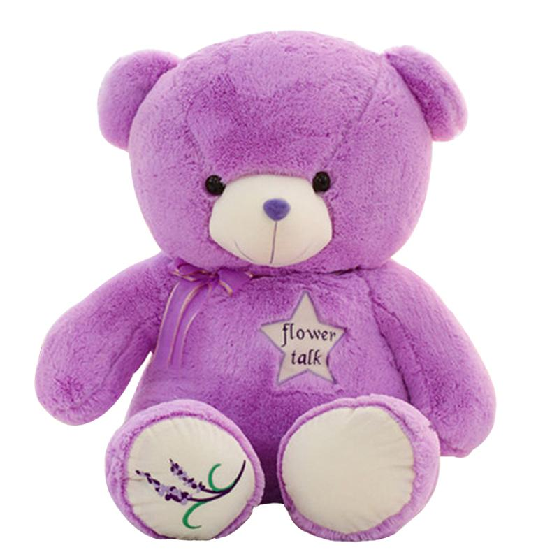 Plush Toy | Lavender Purple Teddy Bear
