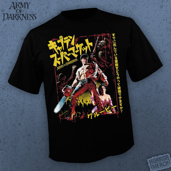Army Of Darkness - Japanese Poster [Mens Shirt] - Pre-Order