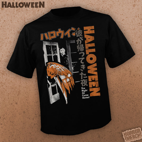 Halloween - Doorway (Japanese) [Mens Shirt] - Pre-Order