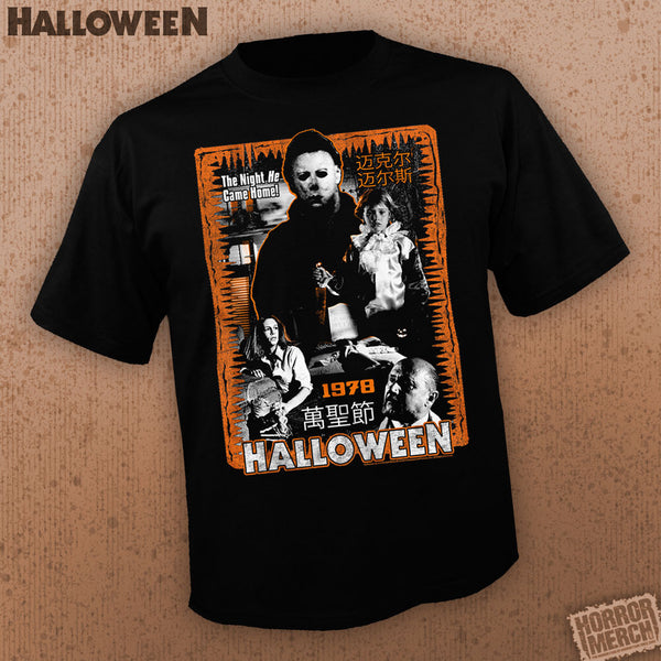 Halloween - 1978 (Japanese) [Mens Shirt] - Pre-Order
