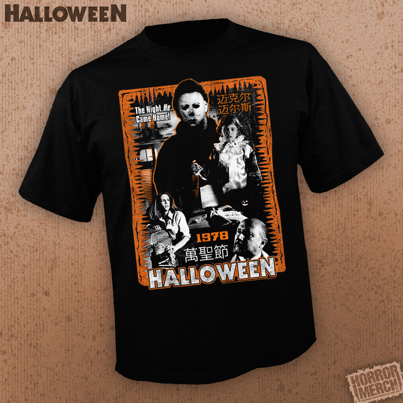 Halloween - 1978 (Japanese) [Mens Shirt]