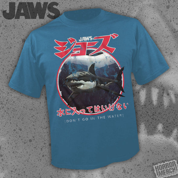 Jaws - Dont Go In The Water (Blue) [Guys Shirt]