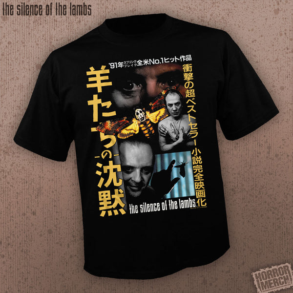 Silence Of The Lambs - Japanese Poster [Mens Shirt] - Pre-Order