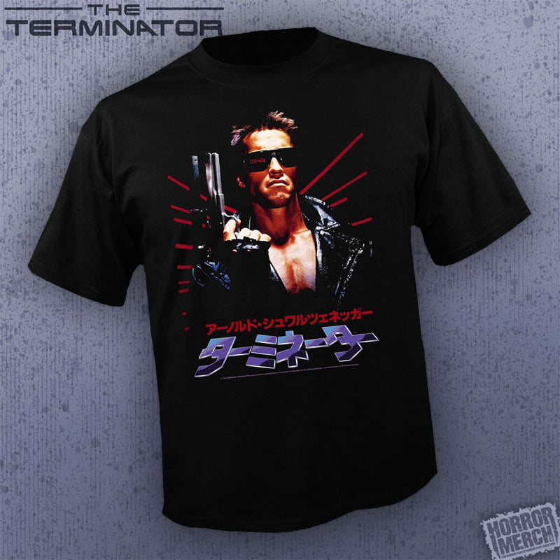 Terminator - Japanese Poster [Mens Shirt] - Made To Order