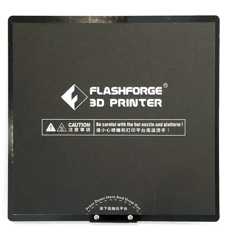Flashforge Adventurer III Flexible Removable Build Plate - Digitmakers.ca providing 3d printers, 3d scanners, 3d filaments, 3d printing material , 3d resin , 3d parts , 3d printing services