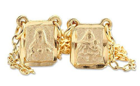 Gold Plated Mini Squared Scapular with Engraved Images of Mount Carmel and Jesus