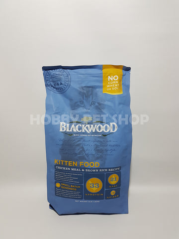 Blackwood Kitten - Chicken Meal & Brown Rice Recipe