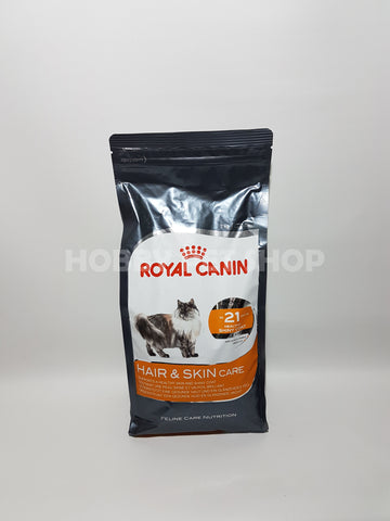 Royal Canin Feline - Hair & Skin Care