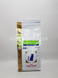 Royal Canin Veterinary Diet - Feline Urinary SO