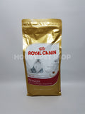 Royal Canin Feline - Adult Persian