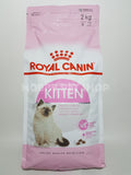 Royal Canin Feline - Second Age Kitten