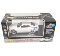 2013 Chevrolet Camaro COPO RC Remote Control Sports Car 1:24 Scale Model (White) buymi side