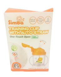 Training Cup Simba BPA Free Baby Training Cup Flex Straw Green BUYMI