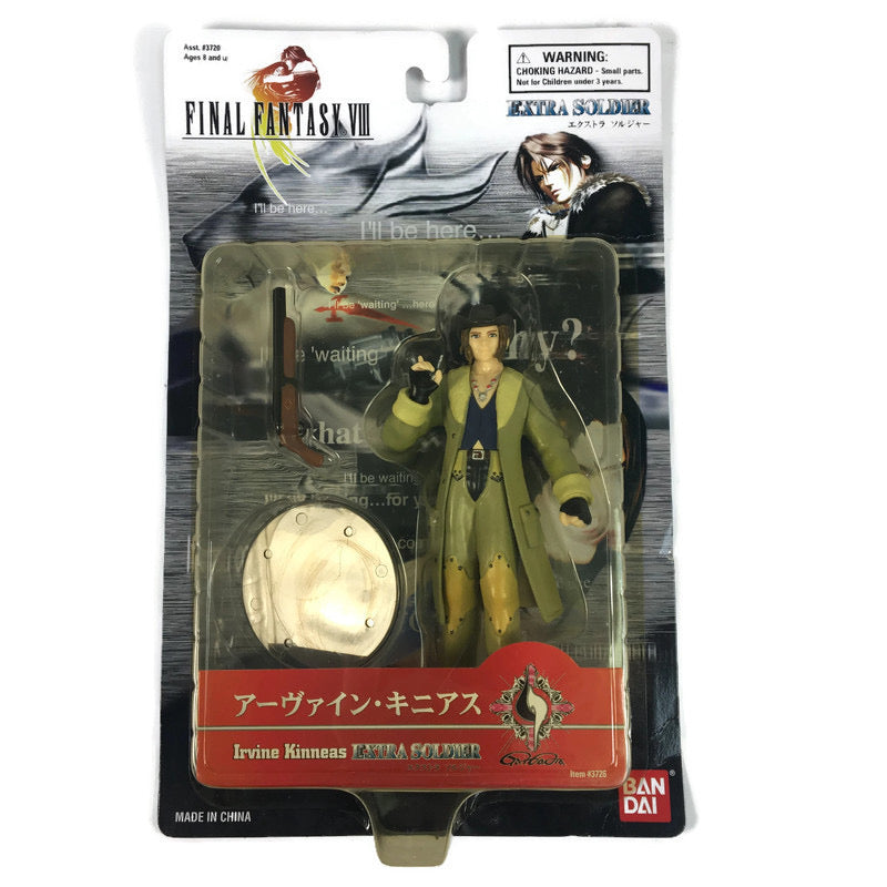 Final Fantasy VIII 8 Irvine Kinneas Extra Soldier Action Figure