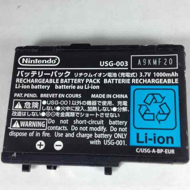 OEM Original Nintendo DS Lite Rechargeable Battery USG-003