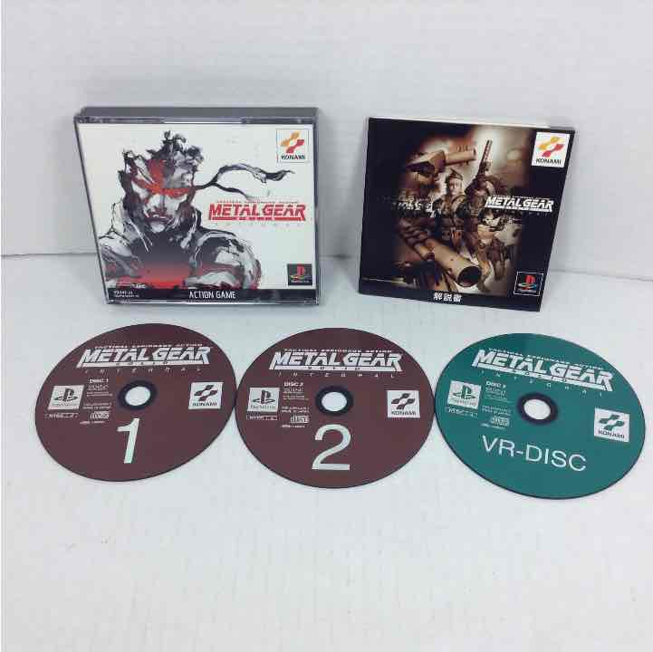 Metal Gear Solid Integral Sony Playstation 1 PS1 3 Disc Japan Import Complete