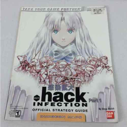 Dot  Hack Part 1 Infection Sony Playstation 2 Brady Games Official Strategy  Guide Book