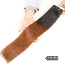 Sleek Brazilian Hair Weave Bundles Silky Straight Human Hair Extension 1 pc Remy Brazilian Straight Hair Bundles