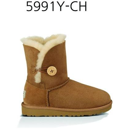 UGG YOUTH BAILEY BUTTON Chestnut 5991Y