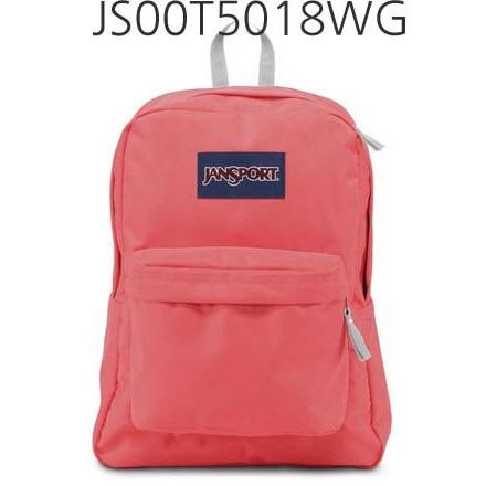 JANSPORT Superbreak Backpack Coral/Sparkle JS00T5018WG