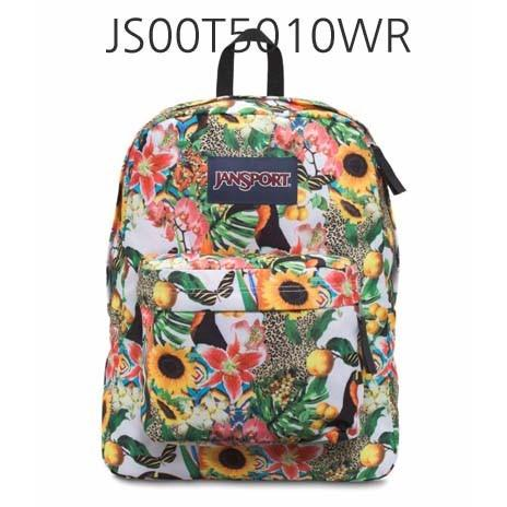 JANSPORT Superbreak Backpack Multi/JungleJam JS00T5010WR