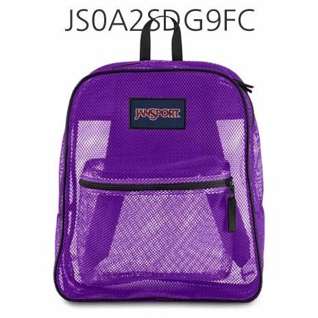 JANSPORT Mesh Pack Backpack Purple/Night JS0A2SDG9FC