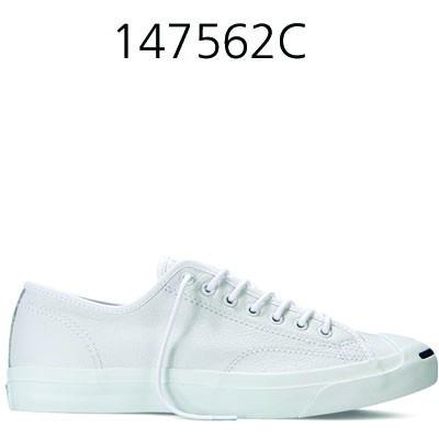 CONVERSE Jack Purcell Tumbled Leather Low Top White 147575C