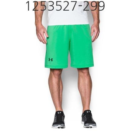 UNDER ARMOUR Mens Raid 10 Shorts Vapor Green/Stealth Gray 1253527-299