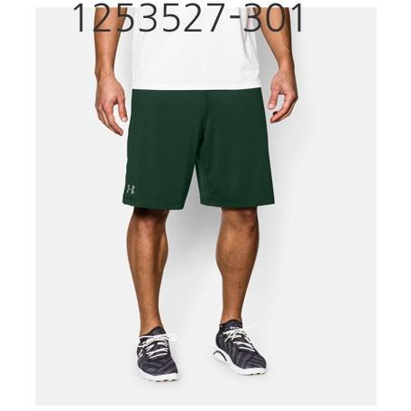UNDER ARMOUR Mens Raid 10 Shorts Forest Green/Steel 1253527-301
