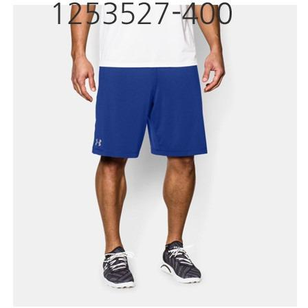 UNDER ARMOUR Mens Raid 10 Shorts Royal/Steel 1253527-400