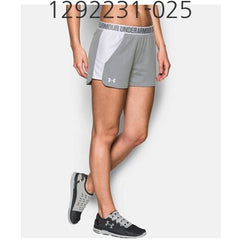 UNDER ARMOUR Womens Play Up 2.0 Short True Gray Heather/White 1292231-025