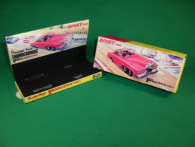 Dinky Toys #100 Lady Penelope's FAB 1.