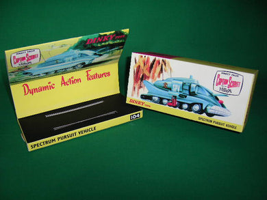 Dinky Toys #104 Spectrum Pursuit Vehicle.