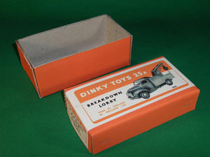 Dinky Toys #430 Commer Breakdown Lorry.