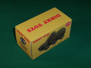Dinky Toys #676 Armoured Personnel Carrier.