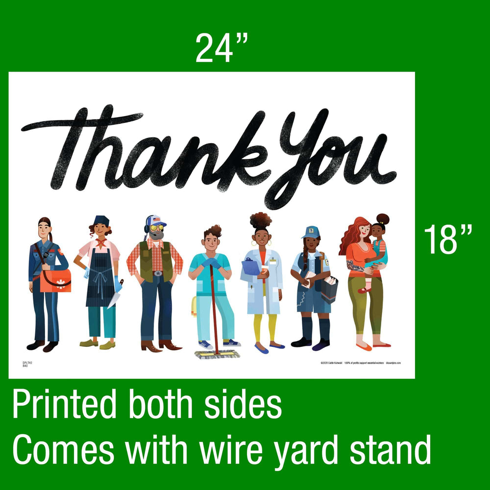 Essential Workers Thank You Yard Sign #2