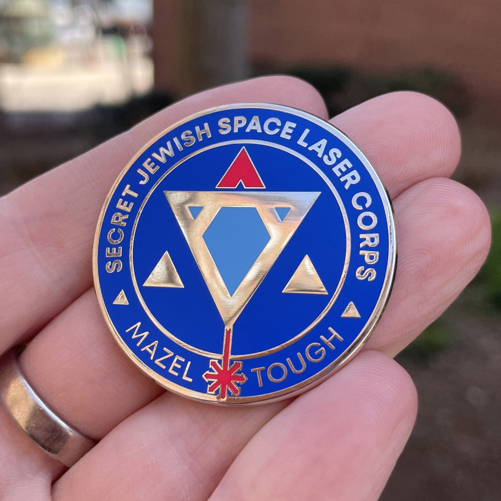 Secret Jewish Space Laser Corps Enamel Pin