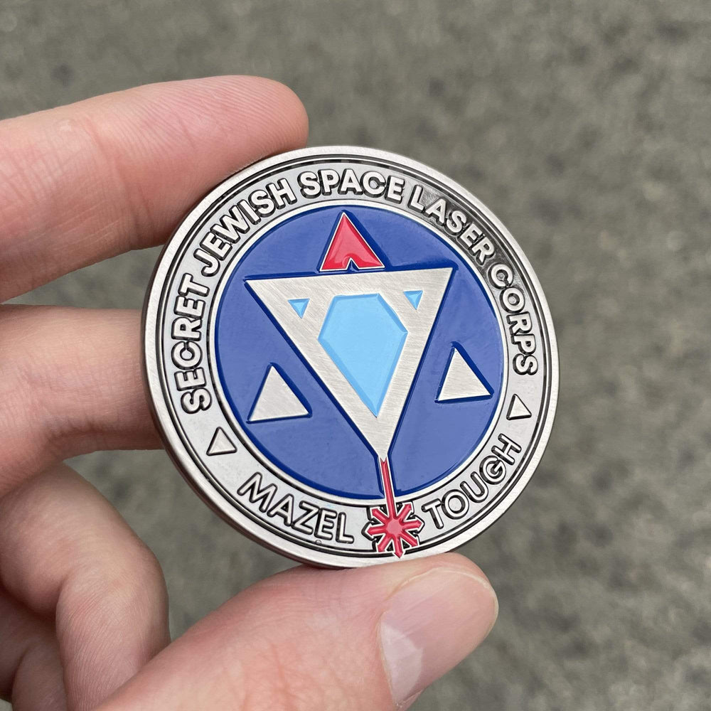 Secret Jewish Space Laser Corps Challenge Coin