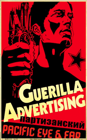 Pacific Eye & Ear Guerilla Advertising Poster