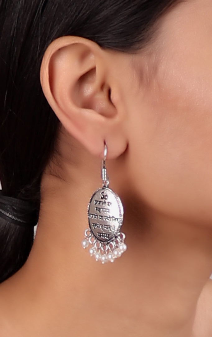 Gayatri Mantra Earrings with White Beads