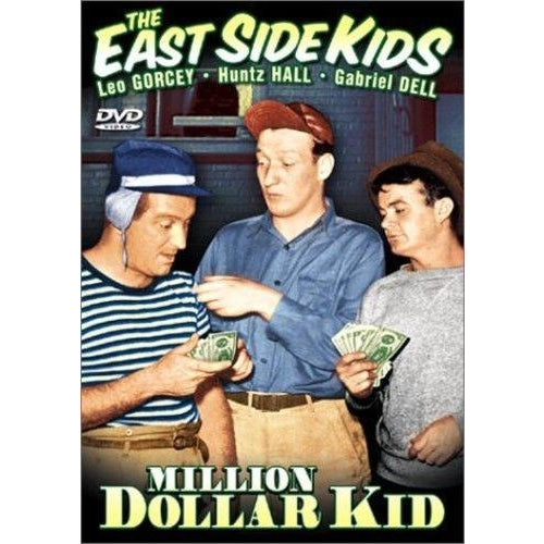 East Side Kids: Million Dollar Kid DVD 2002 Alpha Video