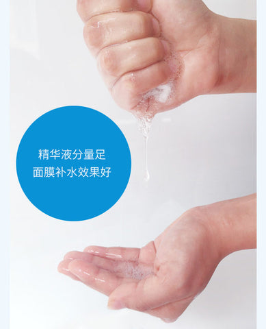 Snail Deep Moisturizer Face Mask with Hyaluronic Acid - MyShimi.com